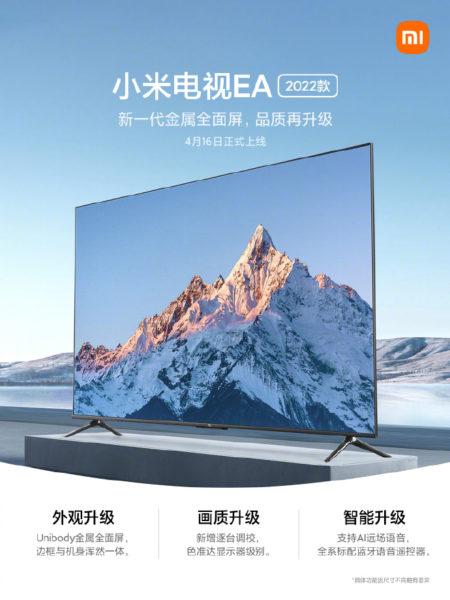 Xiaomi Mi TV EA 2022 1
