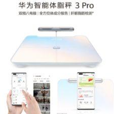 Huawei Smart Scale 3 Pro smarte Waage App