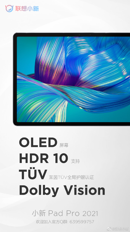Lenovo XiaoXin Pad Pro 2021 Tablet Design
