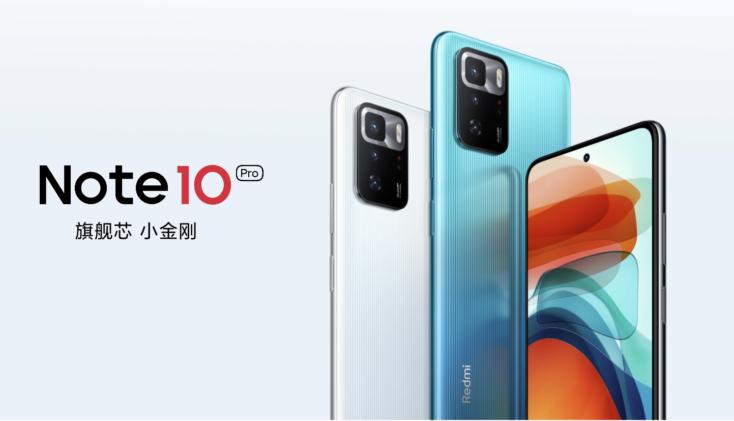 Redmi Note 10 Pro China Version Ultra