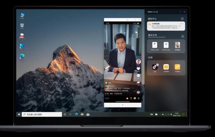 Xiaomi Laptop Pro 15 Notebook MIUI Plus