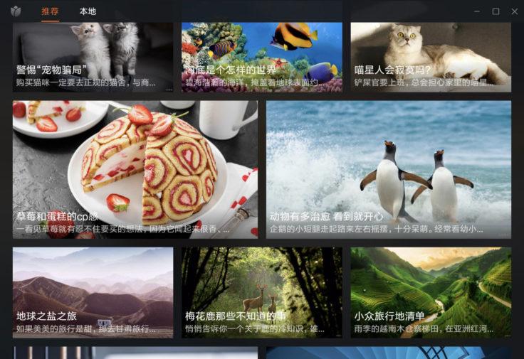 Xiaomi Laptop Pro 15 Notebook MiGallery