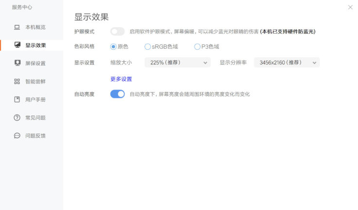 Xiaomi Laptop Pro 15 Notebook Xiaomi Service