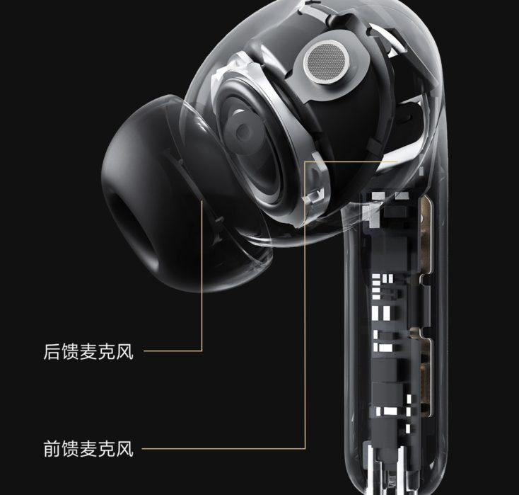 Xiaomi FlipBuds Pro Treiber