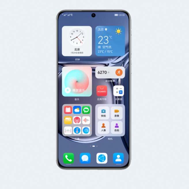 Huawei P50 Pro Smartphone HarmonyOS edit