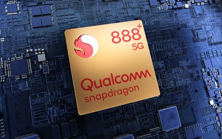 Qualcomm Snapdragon 888 Prozessor