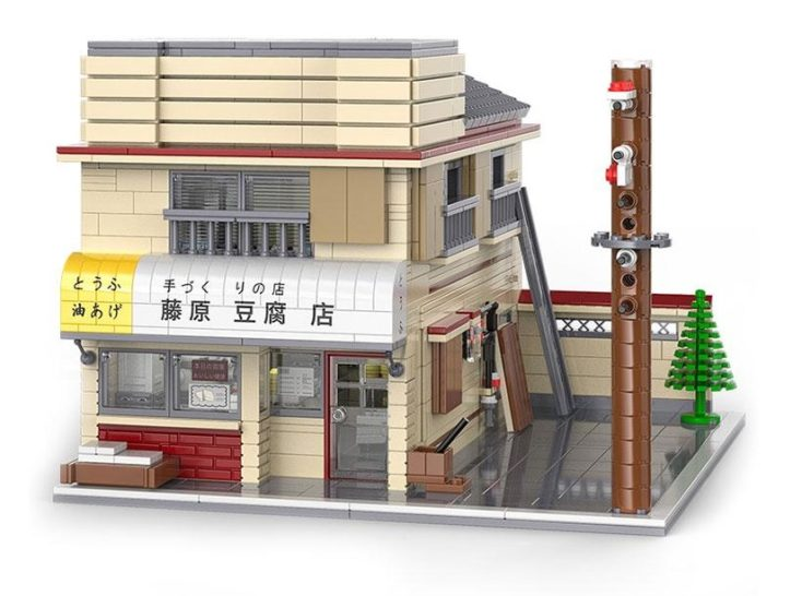 CaDA  C61031W Tofu Shop 1