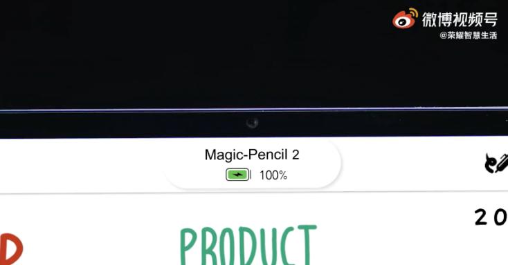 Honor Magic Pencil 2 Stylus