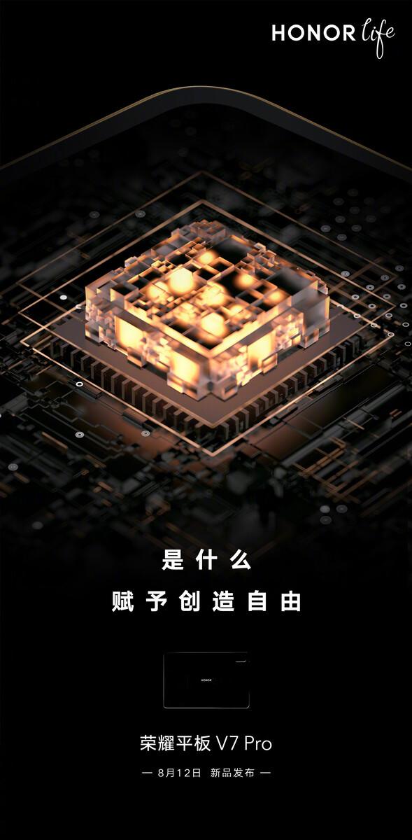 Honor V7 Pro Prozessor
