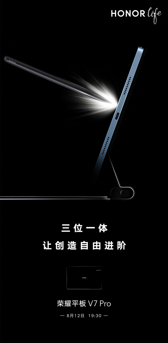 Honor V7 Pro Tablet Design
