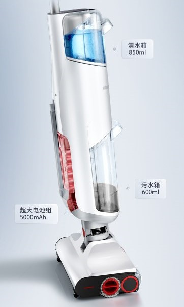 Roborock U10 Wisch-Akkusauger Wassertank