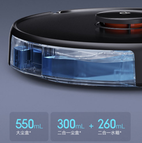 Xiaomi Mijia Pro 2 Saugroboter Wassertank