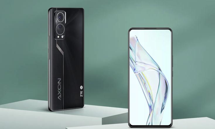 ZTE Axon 30 5G Smartphone Display