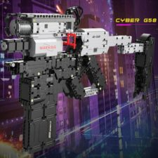 CaDA C81051W Maschinenpistole 2