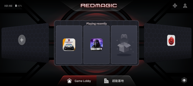 RedMagic Game Lobby