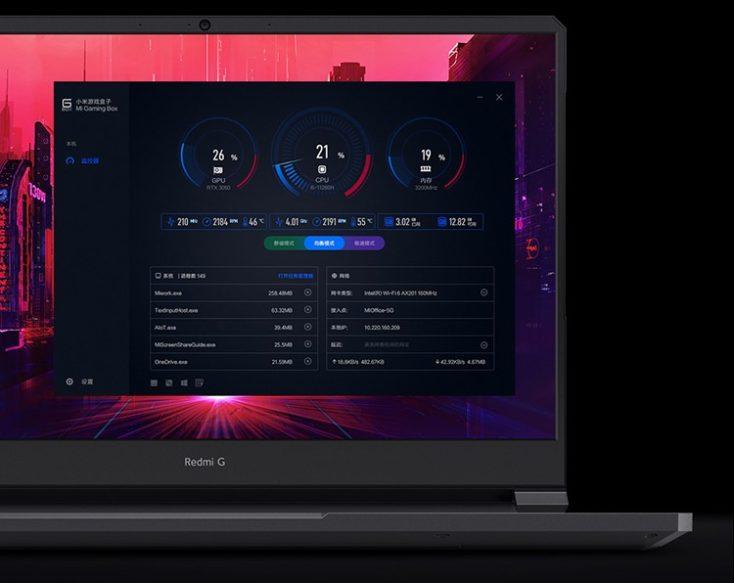 Redmi G 2021 Notebook Software