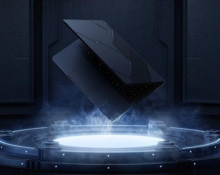 Redmi G 2021 Notebook schwebend