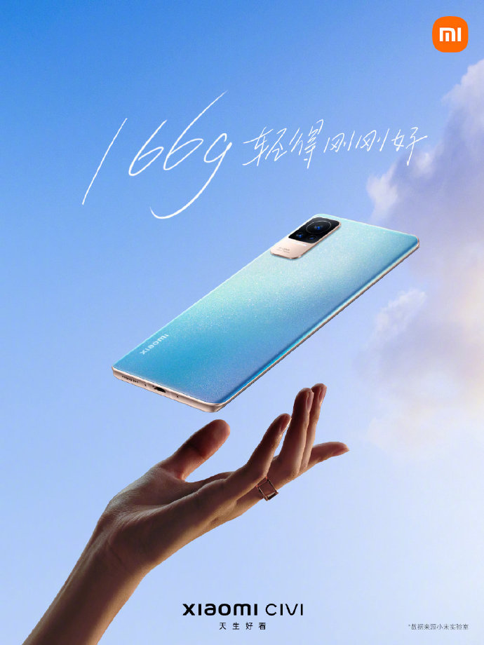 Xiaomi CIVI Smartphone Design Farben
