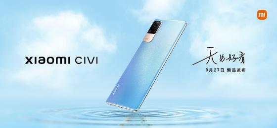 Xiaomi CIVI Smartphone Teaser 1
