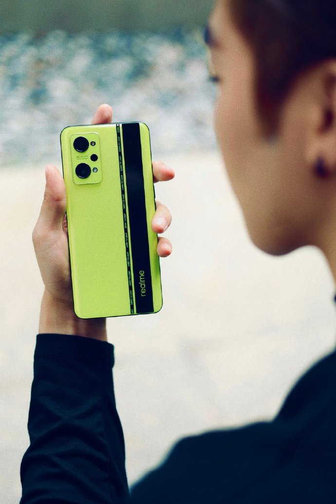 realme GT Neo2 Smartphone Rueckseite Neongruen