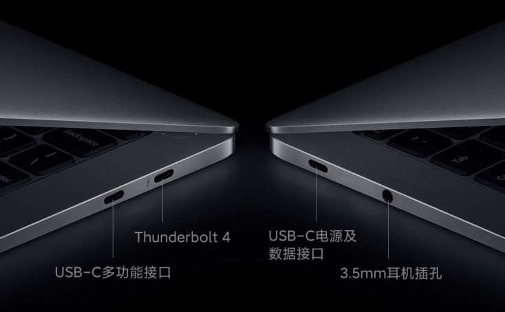Xiaomi Notebook Pro X 14 Anschluesse