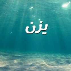 Profilbild von Yazan008
